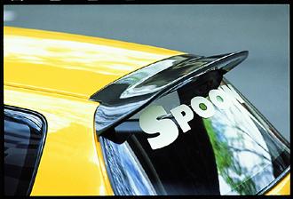 Civic Spoiler 6880